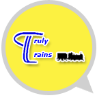 Truly Trains Logo